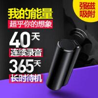 JNN-Q70录音笔超长待机超长录音16G专业取证声控高清远距降噪微型