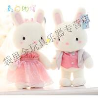 20180529213838256蓝白玩偶 结婚款兔子 压床娃娃结婚礼物婚车情侣公仔一对婚庆礼品
