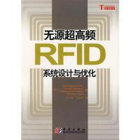 封面有磨痕 无源超高频RFID系统设计与优化 (瑞士)Jari-Pascal Curty;陈力颖,毛陆虹 978703
