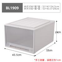 收纳箱抽屉式塑料收纳盒整理箱衣服玩具衣柜透明储物箱收纳柜 透明一个装(满2个打9.8折)