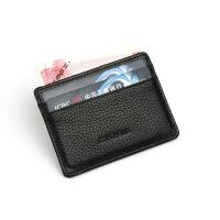 卡包男士皮卡片包迷你小卡夹名片夹女简约证件套银行卡套 黑色 单面卡位