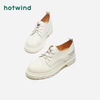 【5.26-5.31 1件4折】热风小清新女士拼接工装鞋中跟圆头小皮鞋HW9105