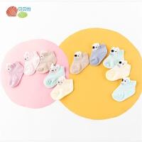 贝贝怡儿童袜子0-1-2岁男女宝宝夏季透气网眼袜可爱卡通袜5双装