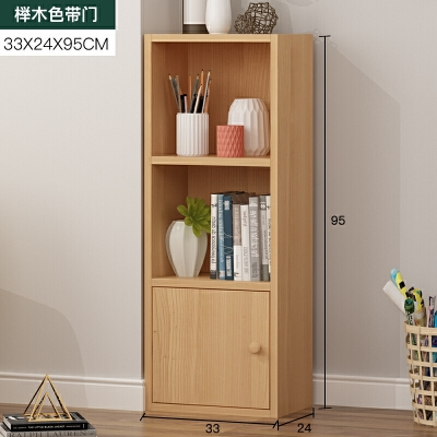 客厅书架落地简约现代儿童书桌收纳置物架卧室角落靠墙多层储物柜