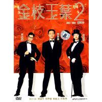 金枝玉叶2(简装DVD)(袁咏仪、张国荣主演)