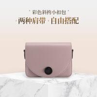 【网易严选秋尚新 爆款直降】彩色斜挎小扣包