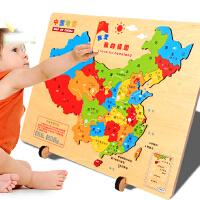 儿童蒙氏早教益智玩具宝宝中国世界地图拼图木质初中学生
