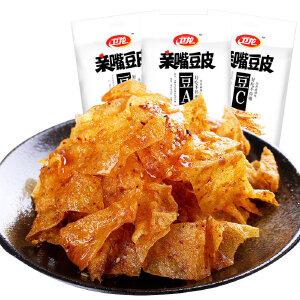 卫龙亲嘴豆皮70g*3包 麻辣零食辣条休闲食小吃辣片辣皮嘴烧豆腐干
