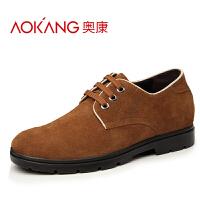 奥康 内增高男鞋6cm男士内增高休闲鞋 隐形反绒皮增高鞋男式板鞋