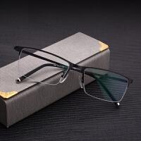 近视眼镜男款变色眼镜金属半框眼镜架变色镜护目防辐射配平光老花