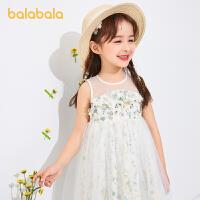 巴拉巴拉儿童连衣裙小童宝宝裙子夏季2021新款女童仙