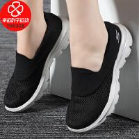 Skechers/斯凯奇女鞋新款低帮运动鞋一脚蹬健步鞋透舒适气防滑耐磨休闲鞋15753-BKW