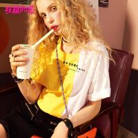 妖精的口袋心机婊上衣短袖女夏装新款字母宽松印花拼色t恤