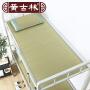 黄古林学生宿舍席海绵草席单人床透气0.9米1米天然加厚定制夏凉席