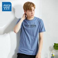 真维斯男装夏季新款纯棉圆领短袖绣花T恤