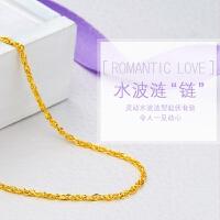 周大福 水波链足金黄金项链(工费:68计价)F173873