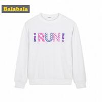 巴拉巴拉童装女童长袖T恤中大童儿童秋冬2017新款加绒圆领打底衫