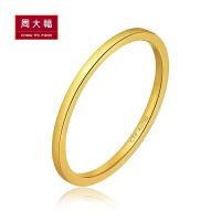 周大福 珠宝女神系列细致精巧18K金戒指E121155>>定价