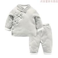 宝宝棉衣套装拜年服男婴儿冬装衣服秋冬新生儿加厚中国风女两件套