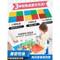 儿童�犯呋�木桌益智积木拼装玩具礼物