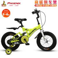 小孩童车16/18寸宝宝脚踏车 儿童自行车男孩女孩单车2-3-6-7岁