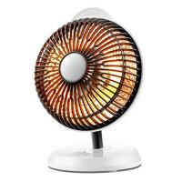 小太阳取暖器家用烤火炉取暖器迷你办公室寝室学生宿舍电暖器 白色