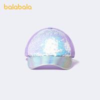 【3件5折价:40】巴拉巴拉儿童帽子潮夏装女童洋气透气女棒球帽韩版鸭舌帽