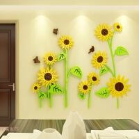 向日葵亚克力3d立体墙贴画儿童卡通房间装饰品幼儿园墙面装饰贴纸 114向日葵-效果图色 超