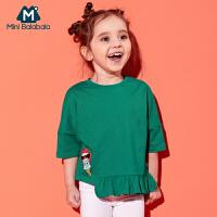 【3件3折】迷你巴拉巴拉女童儿童短袖2018新款夏季时尚褶皱宽松T恤薄款上衣
