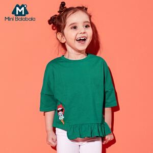 【尾品汇】迷你巴拉巴拉女童儿童短袖2018新款夏季时尚褶皱宽松T恤薄款上衣