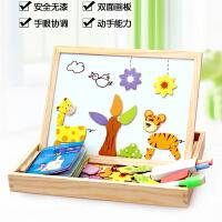 儿童玩具磁性拼拼乐拼图男孩女孩宝宝积木1-2-3-6周岁半4-5岁