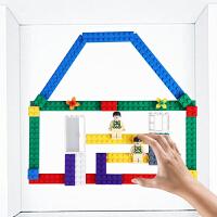儿童积木基础散件拼装式DIY小颗粒积木散装零件配件拼插