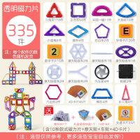 磁力片儿童玩具纯磁铁3女4-6岁男孩吸铁石百变磁性拼装贴积木