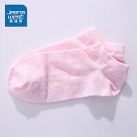 [秒杀价:4.9元]真维斯女装 2019夏装新款 特织提花船袜