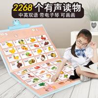 儿童有声挂图拼音启蒙宝宝早教1-2岁3幼儿中英文点读挂本益智玩具