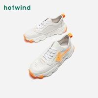 热风新学院风系带男士休闲鞋圆头拼色厚底老爹鞋H42M9127