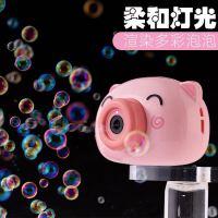 泡泡机网红小猪猪吹泡泡机照相机式抖音同款少女心玩具61六一儿童节礼物2