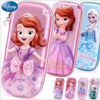 小学生笔袋女童迪士尼公主苏菲亚儿童文具盒韩国笔盒大容量铅笔袋 3D立体 防水易清洗