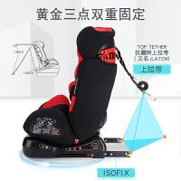 儿童座椅汽车用可坐可躺便携式isofix0-4-3-12岁婴儿车载简易