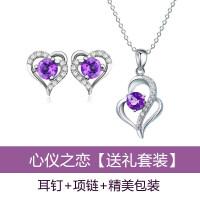 紫水晶耳钉女心形耳环925银韩国气质个性情人礼物送女友
