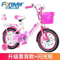 创意新款儿童玩具儿童自行车3岁宝宝脚踏车2-4-6-7-8-9-10岁女孩童车男孩单车