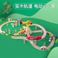 康大儿童小火车木质轨道玩具套装电动高铁智能2遥控3-5岁男孩益智