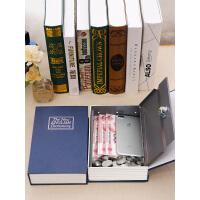 网红创意书本保险箱密码盒子带锁大人储蓄罐小存钱罐家用仿真收纳