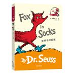穿袜子的狐狸(苏斯博士双语经典)
