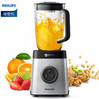 Philips/飞利浦 HR3653料理破壁机家用电动料理机多功能辅食豆浆 多功能料理机