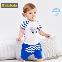 巴拉巴拉夏装2018新款男婴儿套装短袖纯棉两件套宝宝短袖衣服裤子