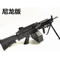 m249水晶弹儿童玩具枪大菠萝电动连发三代绝地求生模型m416突击步抢绝地求生巴雷特枪98k可发射 尼龙