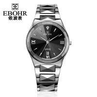 依波表(EBOHR)镶天然钻石钨钢打造钻石切面石英男表男士手表00585231
