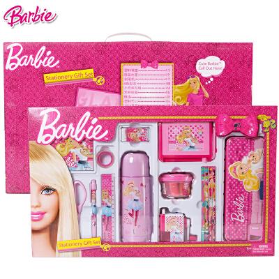 芭比时尚文具套装文具礼盒学习用品礼盒套装