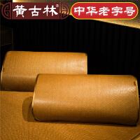 黄古林 夏季婴儿枕片凉席儿童枕头片枕席套枕片枕头片古藤枕芯套50*30cm